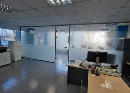 Ταξιδιωτική Εταιρία – Γραφείο